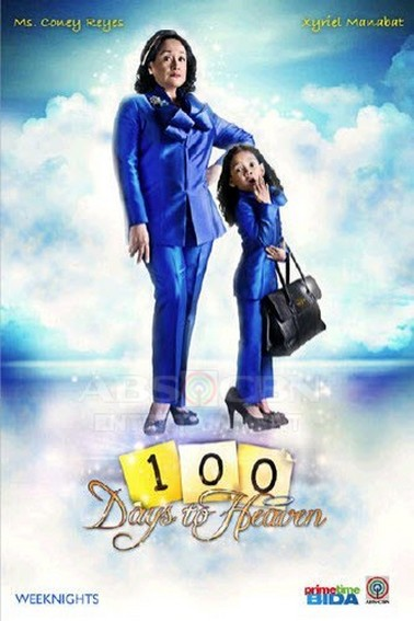 Throwback: The cast of 100 Days to Heaven (2011)