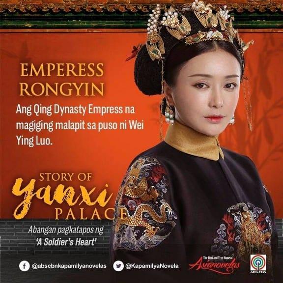Story of Yanxi Palace - Emperess Rongyin
