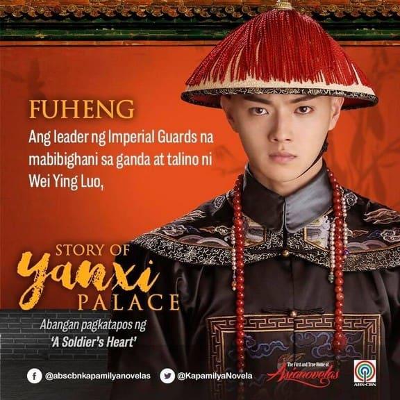 Story of Yanxi Palace - Fuheng
