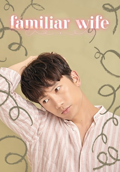 Familiar Wife characters