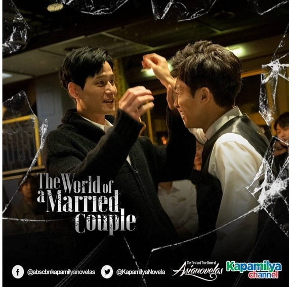The World Of A Married Couple behind the scenes photos