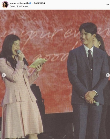 Anne Curtis sharing the stage with Park Bo Gum