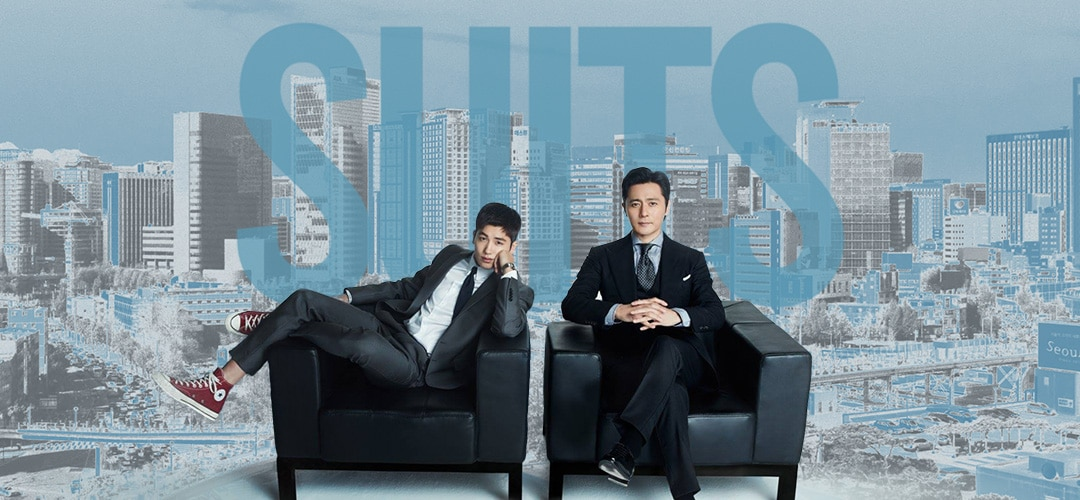 Suits Asianovelas ABS-CBN Entertainment