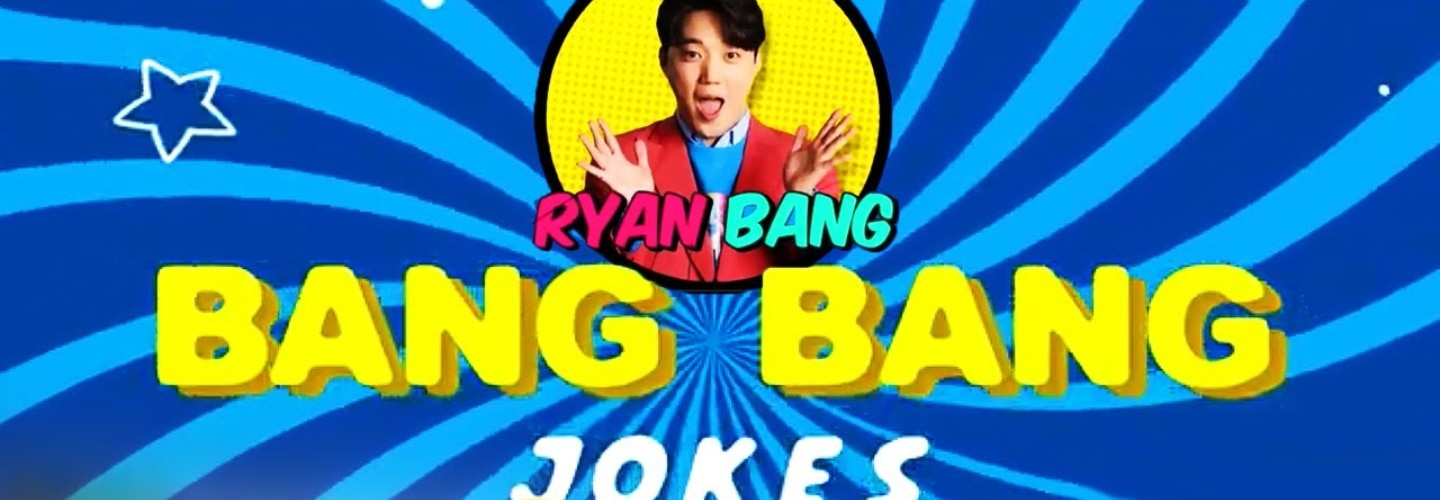 Ryan's funny moments on It's Showtime that will bring laugh trip with a bang!
