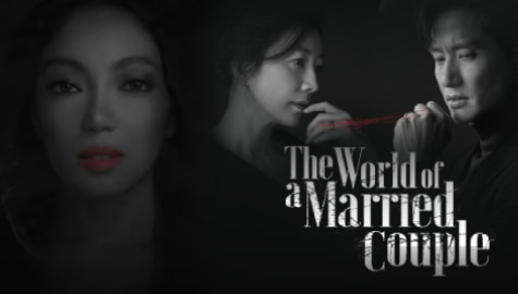 LYRIC VIDEO: Jona sings Filipino OST of The World of a Married Couple Image Thumbnail