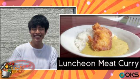 Caldero Files: Fumiya Sankai's Luncheon Meat Curry recipe