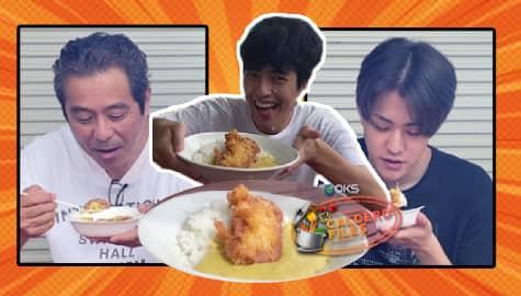 Caldero Files: Fumiya, ipinatikim na sa kanyang tatay at kapatid ang kanyang Luncheon Meat Curry Image Thumbnail