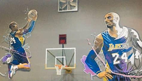"""UKG: Iba-ibang posters, souvenir at memorabilias ni NBA Legend Kobe Bryant tampok sa """"House of Kobe"""" Image Thumbnail"""