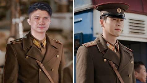 "Umagang Kay Ganda: Vhong Navarro, nag-ala Captain Ri sa ""Crash Landing on You"" Image Thumbnail"