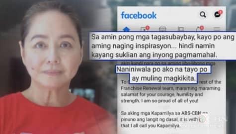 TV Patrol: Charo Santos, nagbigay ng mensahe sa mga tagasubaybay ng ABS-CBN Image Thumbnail