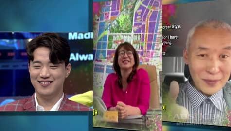 It's Showtime: Ryan Bang, nakatanggap ng birthday message mula sa kanyang mga magulang sa Korea Image Thumbnail