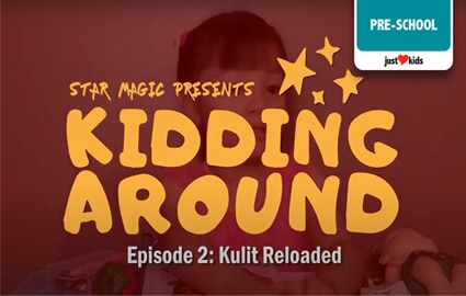 Kulit Reloaded | Kidding Around Image Thumbnail