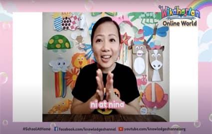Wikaharian Online World | Pang-ukol: Ni at Nina | Alamat ng Buwan at mga Bituin Image Thumbnail