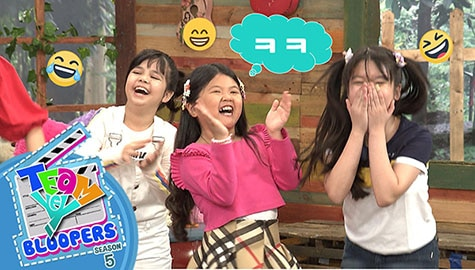 Sunday Funday: Korean Waves Bloopers | Team YeY Season 5 Image Thumbnail