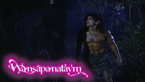 Erpak | Wansapanataym Image Thumbnail