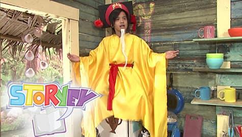 StorYeY: Alamat ng Chinese Calendar Full Episode | Team YeY Season 1 Thumbnail