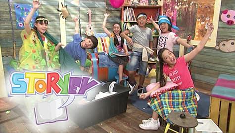 StorYeY: Alamat ng Gagamba/ Lolo Story Full Episode | Team YeY Season 1 Image Thumbnail